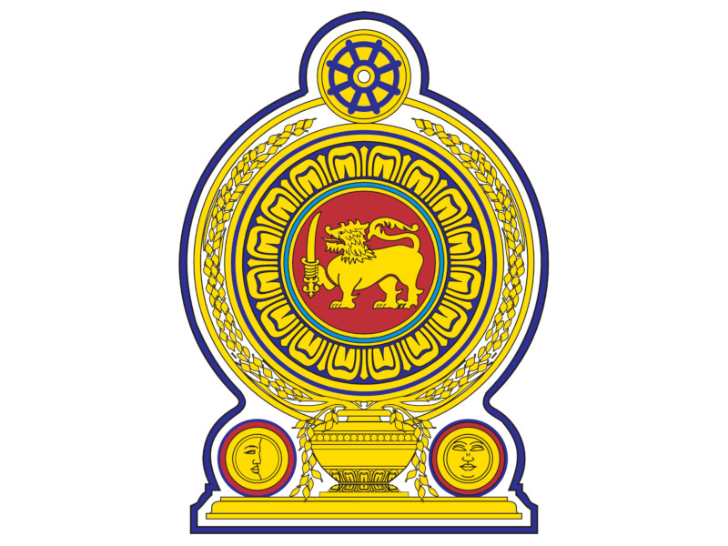 Sri Lanka Coat of Arms