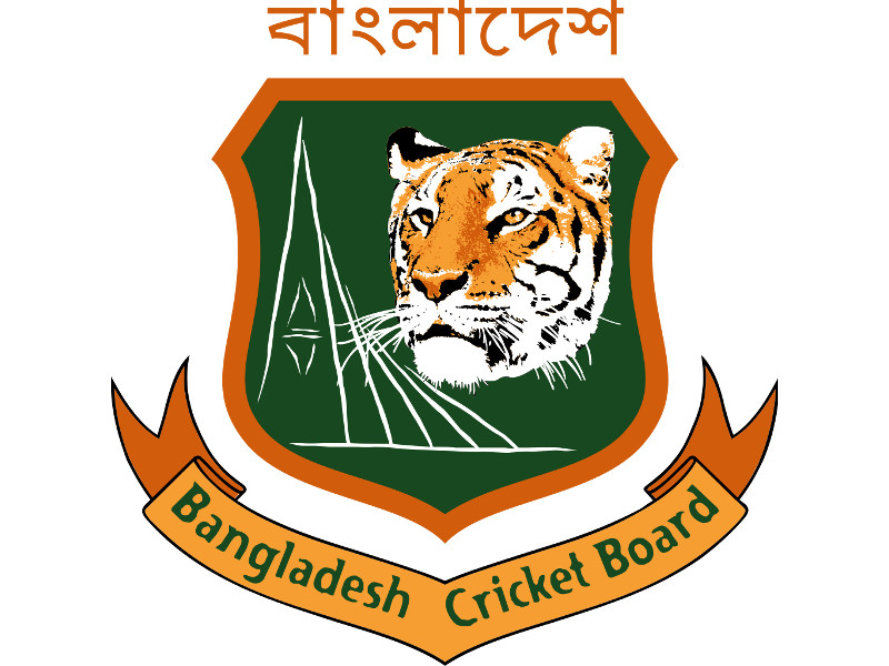 Bangladesh World Cup Archive